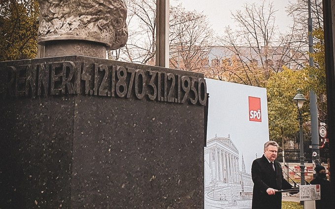 Gedenkfeier Gründung 1. Republik